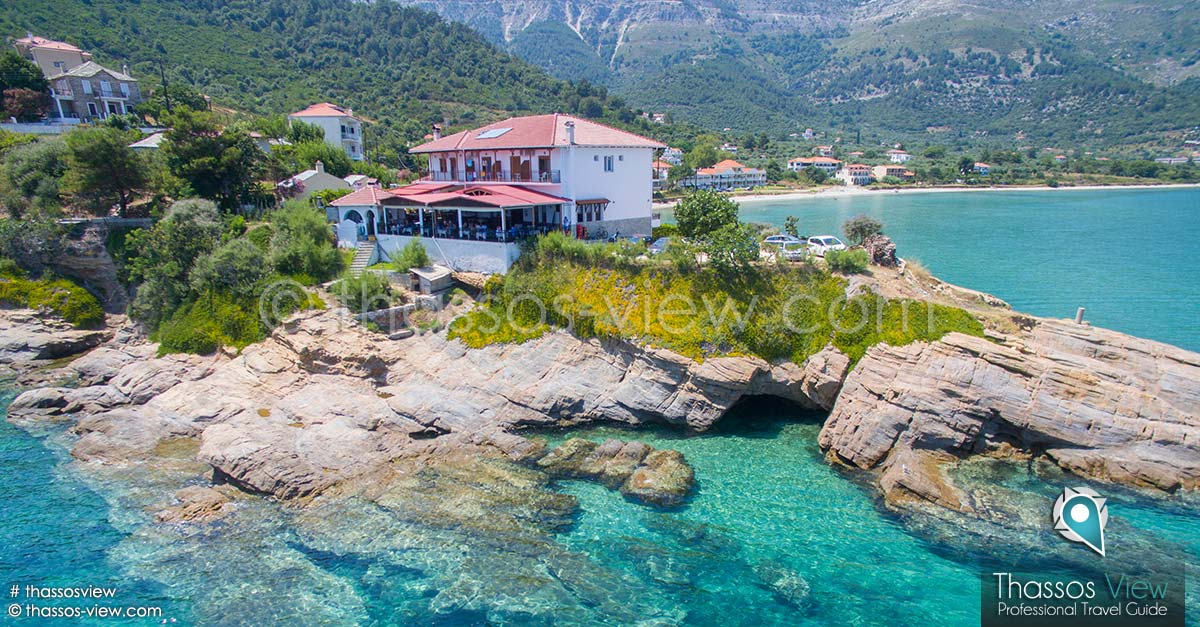 Faros Rooms, Thassos
