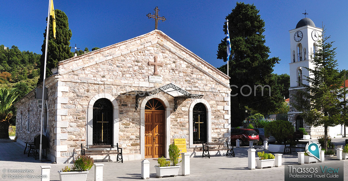 St. Nikolaos Church, Thassos